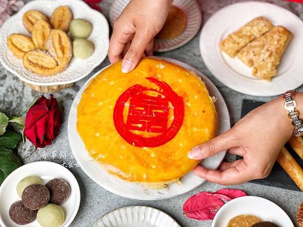 2019喜餅推薦-奇華餅家