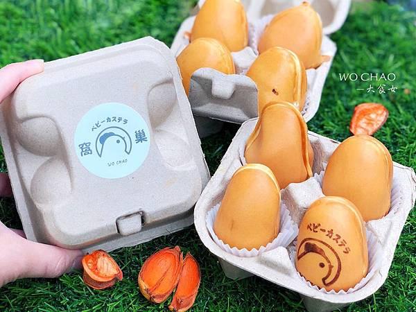 南京復興美食 窩巢雞蛋糕