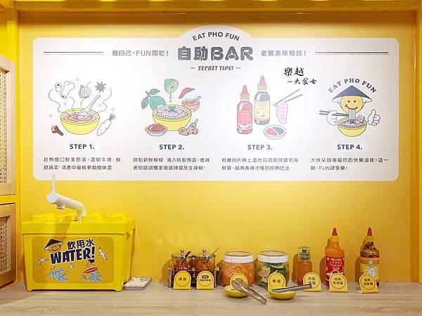 南京復興站美食-樂越