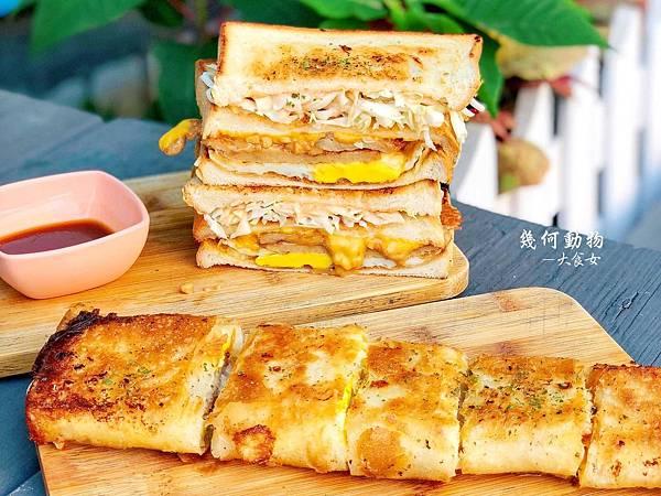 民生社區美食 幾何動物早餐店