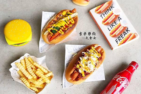 台北美食 吉米樂狗