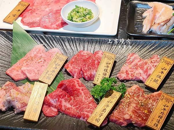台北東區美食 上吉燒肉