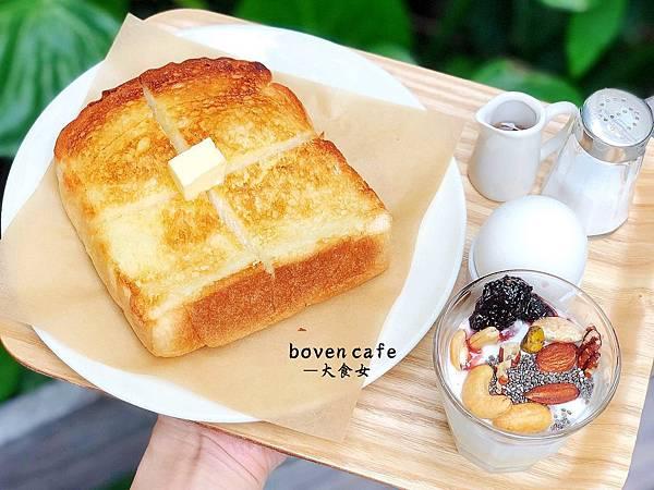 台北不限時咖啡廳 boven cafe