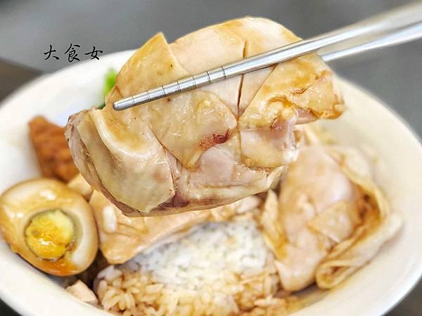信義安和美食 梁鑫雞肉飯專門店
