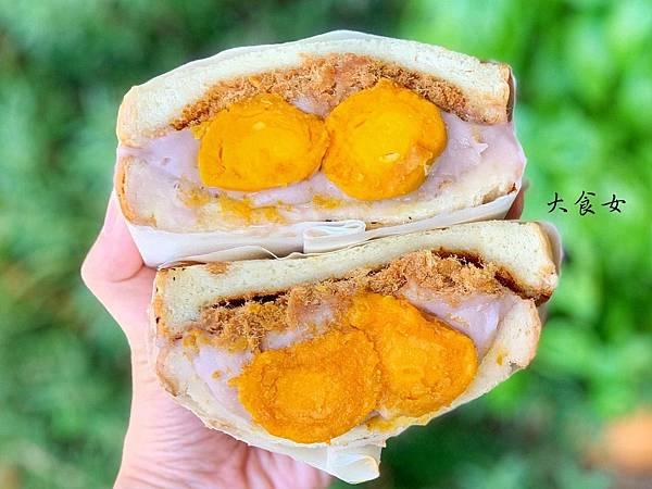 台北早午餐 幸福的一天