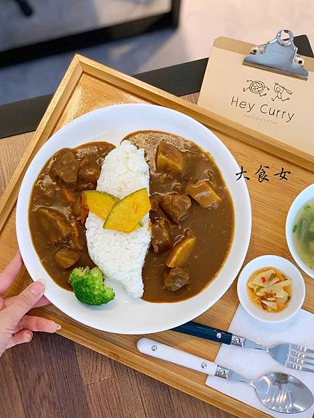 小巨蛋美食 Hey Curry 咖哩