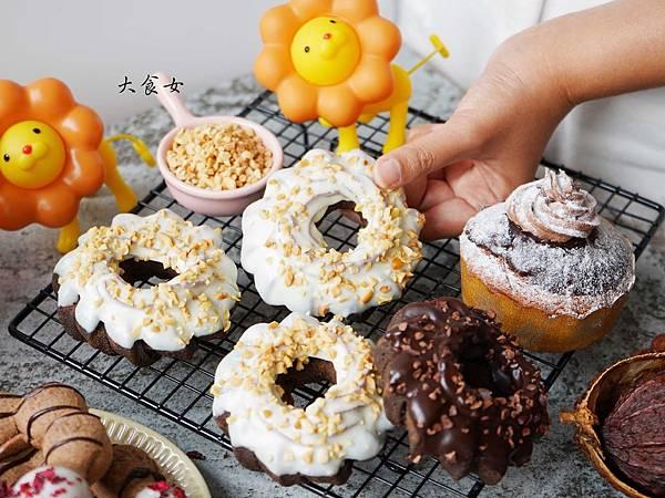 Mister Donut X 世界巧克力冠軍 可可系列甜甜圈