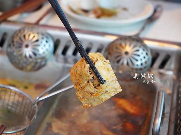 台北火鍋 美滋鍋 信義區美食