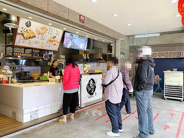 板橋美食 弘記豆漿店