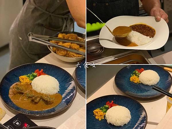 大安站美食 雷咖哩 Les Currys