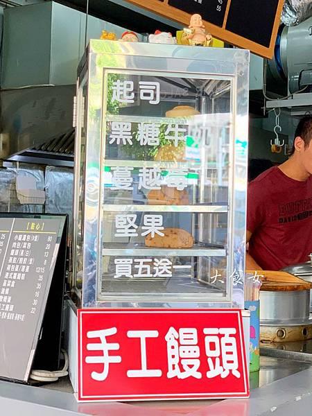 台北早餐 興安四海豆漿
