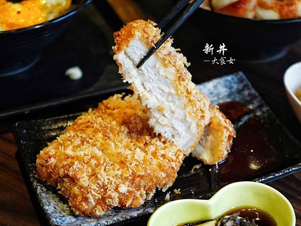 台北美食 新丼 中山站美食