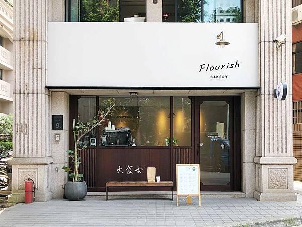 台北美食 花咲 板橋美食
