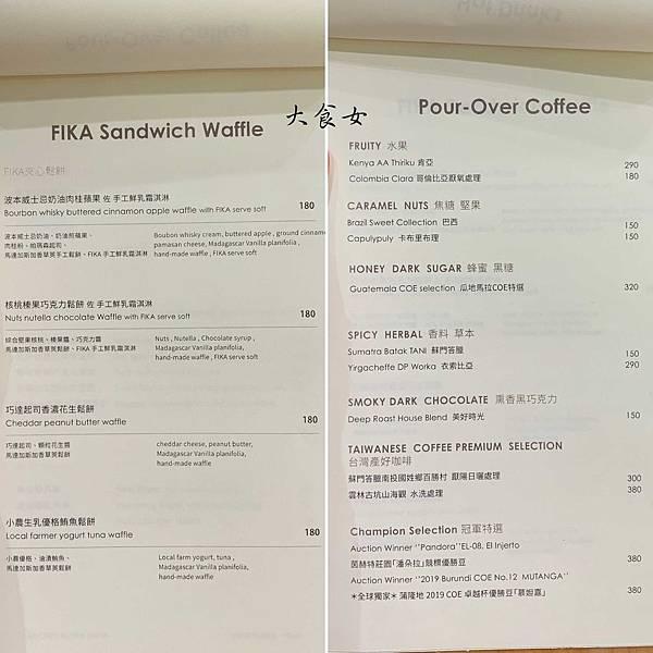 遠百信義A13 Fika Fika Cafe 信義區美食