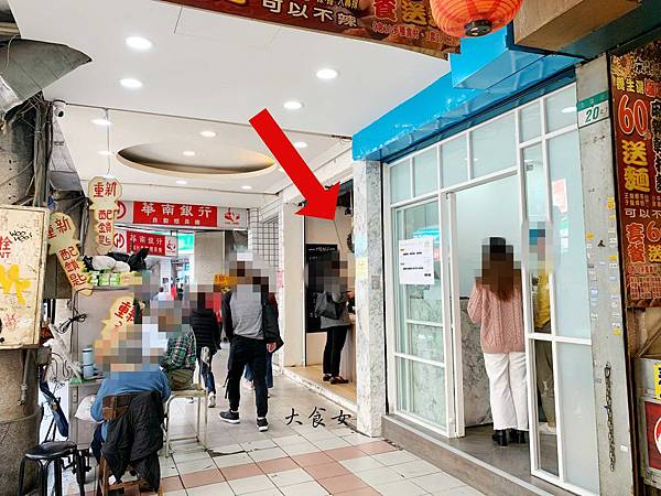台北美食 無名韓國料理 台北車站美食