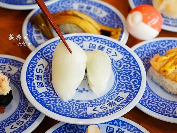 台北美食 藏壽司 信義區美食