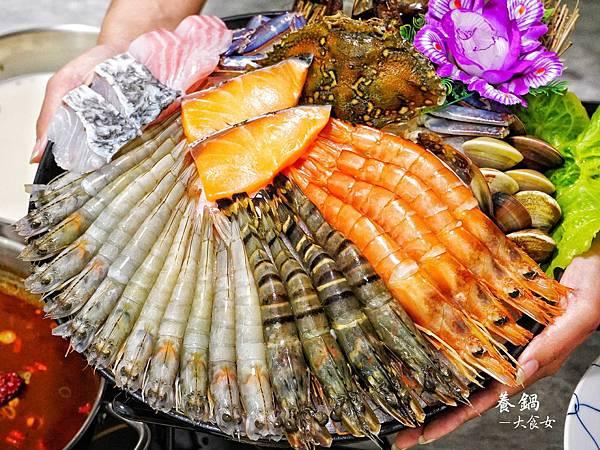 台北美食 養鍋中和店 永安市場美食