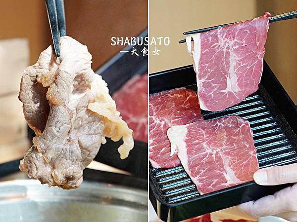 微風南山美食 SHABUSATO涮鍋里