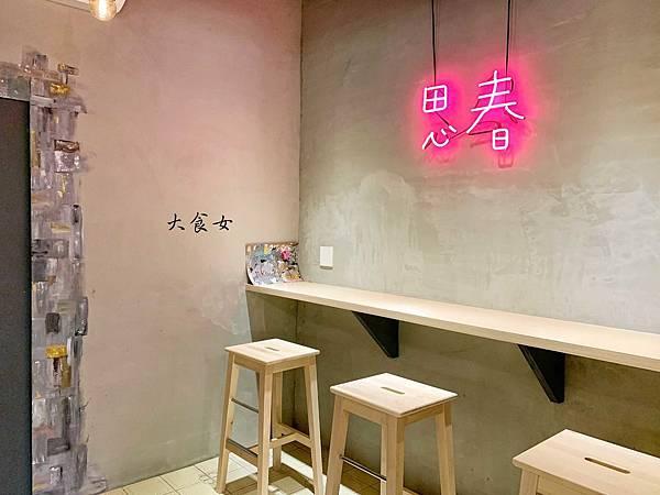 台北美食 思春 板橋