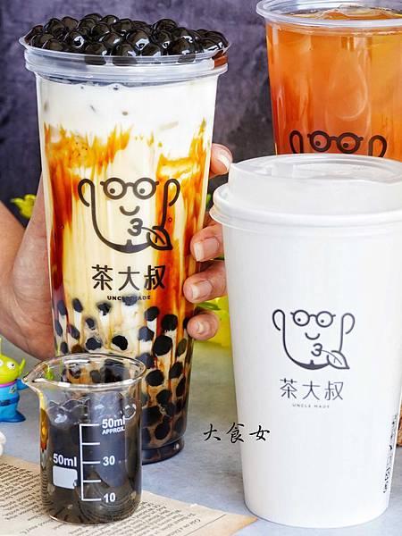 台北美食 茶大叔 三重美食 台北飲料外送