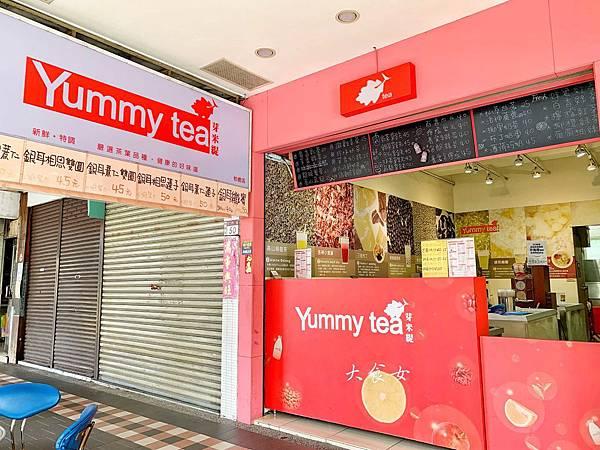 台北美食 Yummy tea 芽米緹 板橋美食