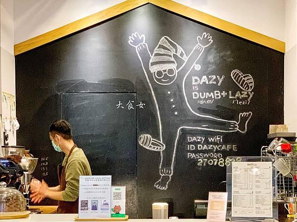 台北美食 Dazy Cafe 信義安和美食 台北咖啡廳