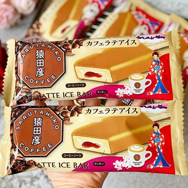 超商美食 7eleven 猿田彥珈琲拿鐵雪糕