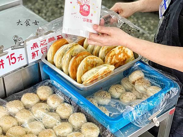 台北美食 秦老師豆漿店 小巨蛋美食