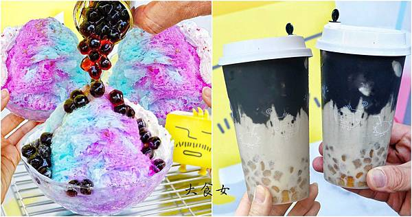 台北美食 ICE MONSTER 永康街美食 西門美食