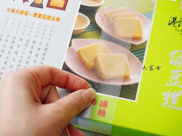 港記酥皇 西門美食 台北伴手禮