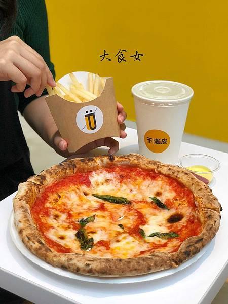 台北美食 不賴皮 義式窯烤披薩 中山國中站美食