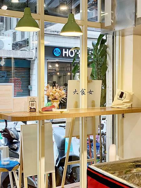 台北便當外送 蜂鳥食堂 台北美食