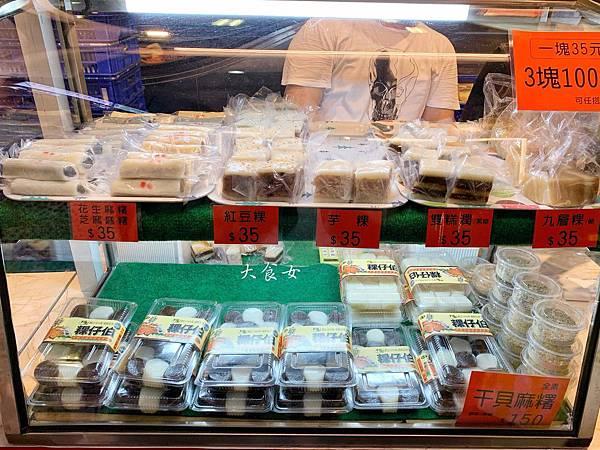 台北美食 中崙粿仔伯 板橋美食