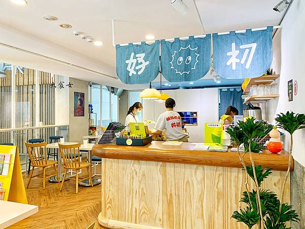 台北早午餐,台北美食,中山站,中山站早午餐