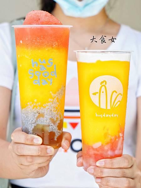 台北美食 Hugdayday 信義區美食