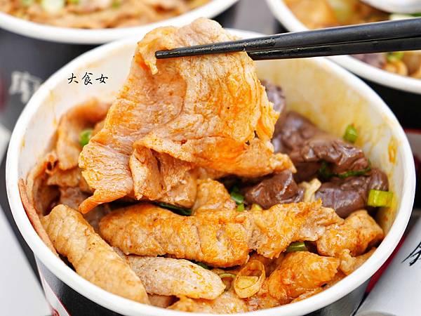 台北美食 麻丹辣滷味 板橋美食