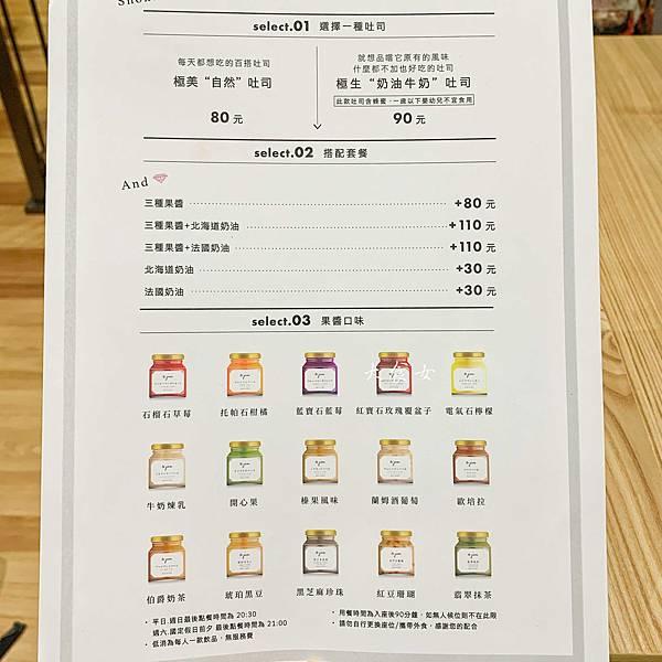 台北美食 嵜本 SAKImoto bakery 101店 信義區美食