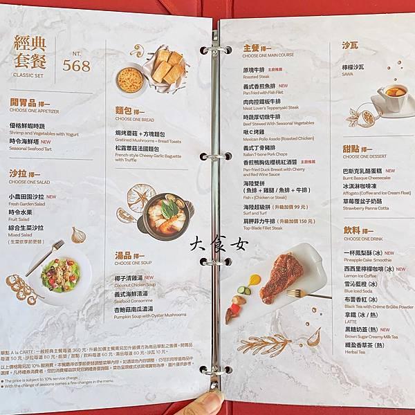 西堤牛排 振興券 台北美食 台南美食 台中美食