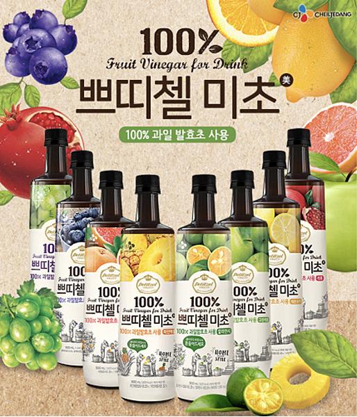 網購美食 韓國CJ bibigo 海苔酥 豬肉泡菜鍋 蔘雞湯 宅配美食