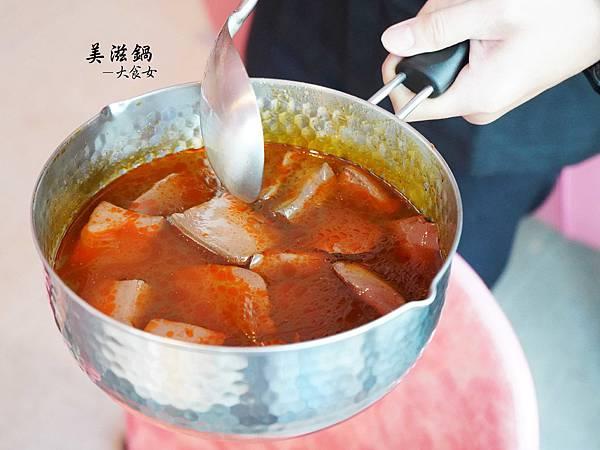 台北美食 美滋鍋 信義區美食 台北火鍋