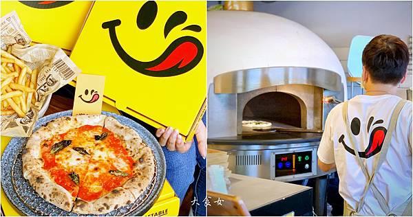 台北美食,窯烤披薩,大安美食,信義區美食,薄片披薩,起司,披薩
