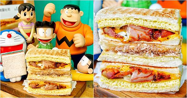 台北美食 哆啦吐司 大安站美食 台北早午餐