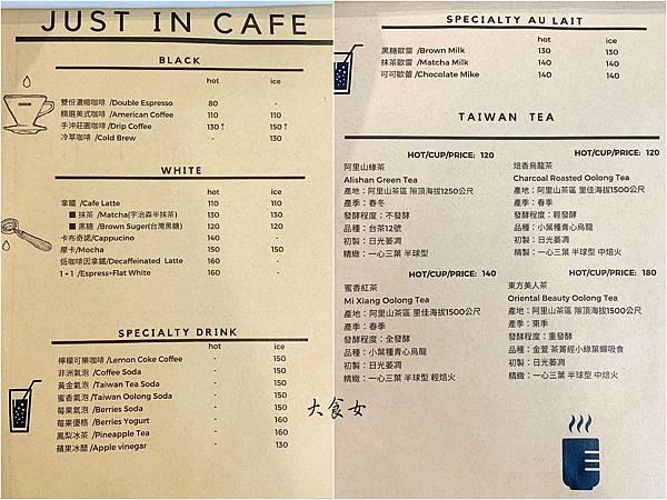 台北美食 just in cafe 中山站美食 台北早午餐g