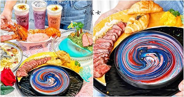 台北美食 BFF 公館美食 台北早午餐 台北下午茶