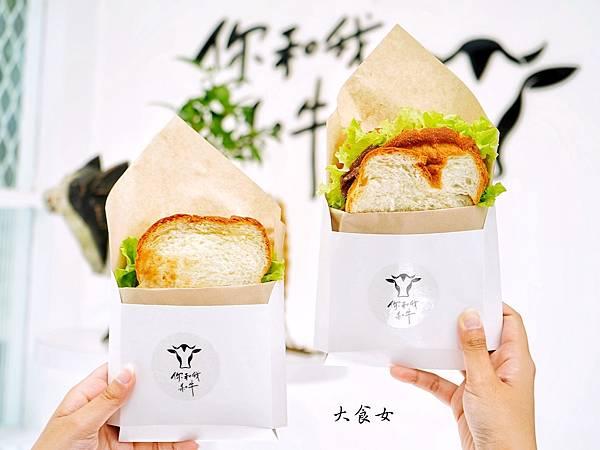 台北美食 店名 公館美食 台北早餐 台北早午餐