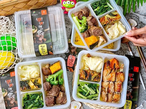 台北美食 蜂鳥食堂 科技大樓美食 台北便當外送 台北午餐外送