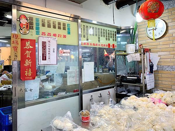 台北美食 三發包子點心總鋪 永樂市場美食 迪化街美食 大稻程美食