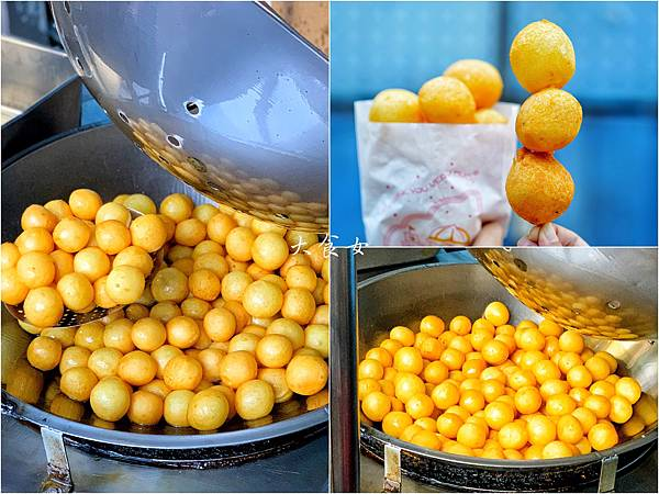台北美食 公館素食地瓜球 公館夜市 台北夜市 台北地瓜球