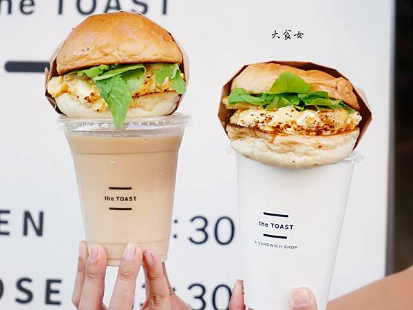 台北美食 The TOAST 台北早餐 台北早午餐 三重美食 三重早餐