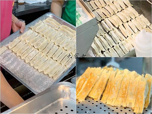 台北美食 雲林鍋貼 三重美食 台北平價美食 三重小吃